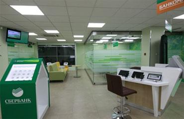 трансформируемый офис «Сбербанк»