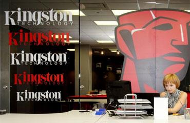офис компании «Kingston»